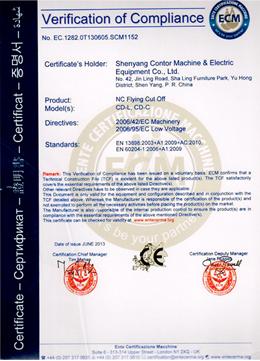 意大利ECM认证