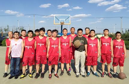 康特篮球赛