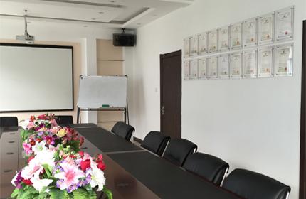 康特会议室