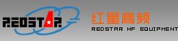 沈阳康特—保定红星高频设备